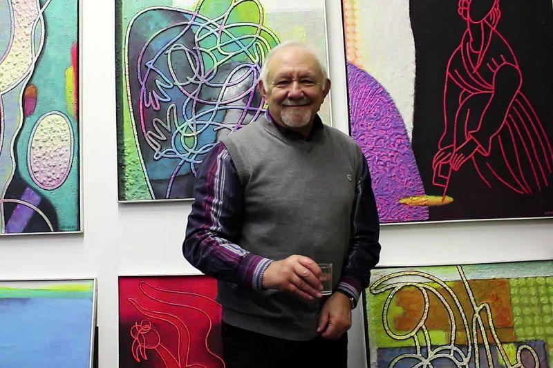 David Krugmann