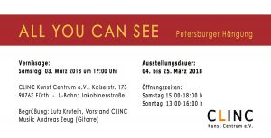 Clinc Vernissage - ALL YOU CAN SEE